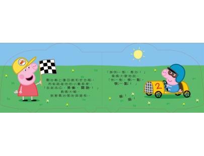 小小賽車手【粉紅豬小妹】車輪書(PG025F)
