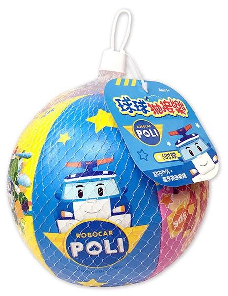 波力6吋球球拋接樂(PL038A)