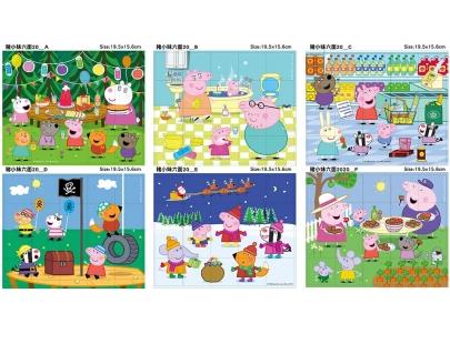 粉紅豬小妹六面拼圖(20粒)(PG001C)