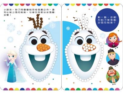 【夢幻篇】DisneyBaby巧手圓圓貼(RCE01A)