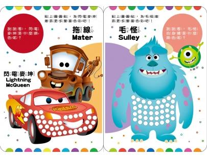 【可愛篇】DisneyBaby巧手圓圓貼(RCE01B)