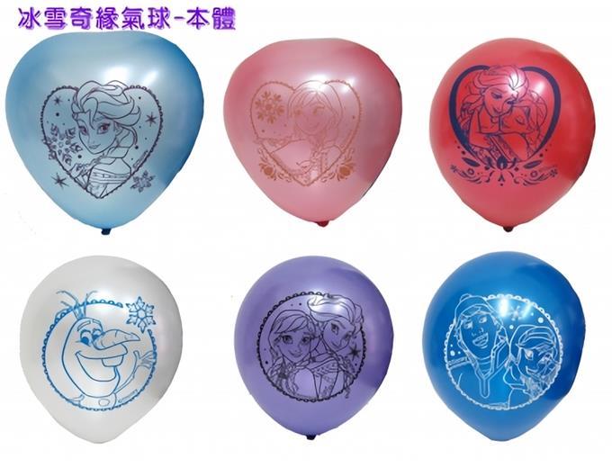 冰雪奇緣派對氣球(QH030F)【6入】