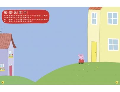 各行各業_粉紅豬小妹場景貼紙書(PG006E)