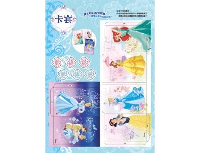 迪士尼公主閃亮創意貼手工書(RB005F)