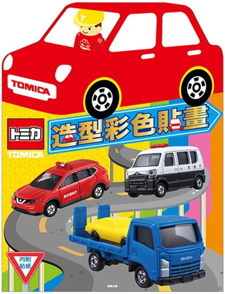 多美小汽車造型彩色貼畫(TM006C)
