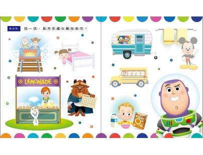 DisneyBaby磁貼遊樂書(RD036K)