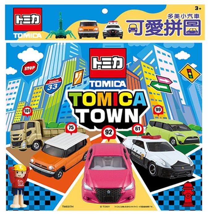 (H)多美小汽車可愛拼圖(TM007H)