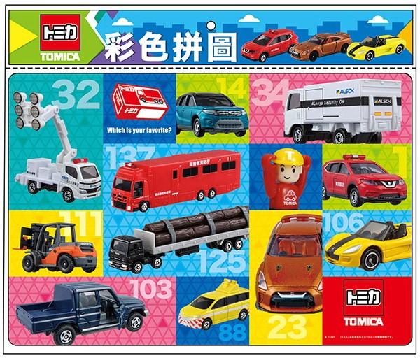 (E)多美小汽車彩色拼圖(TM008E)