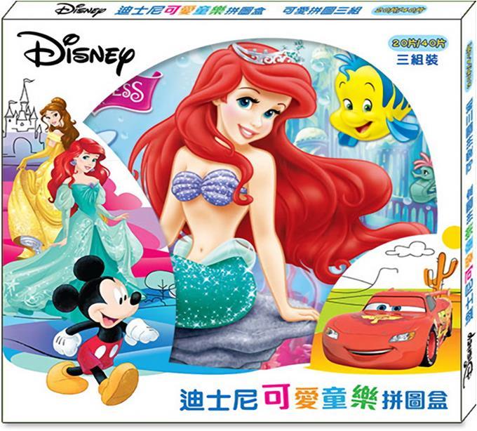 迪士尼可愛童樂拼圖盒(3入)(QZA17)