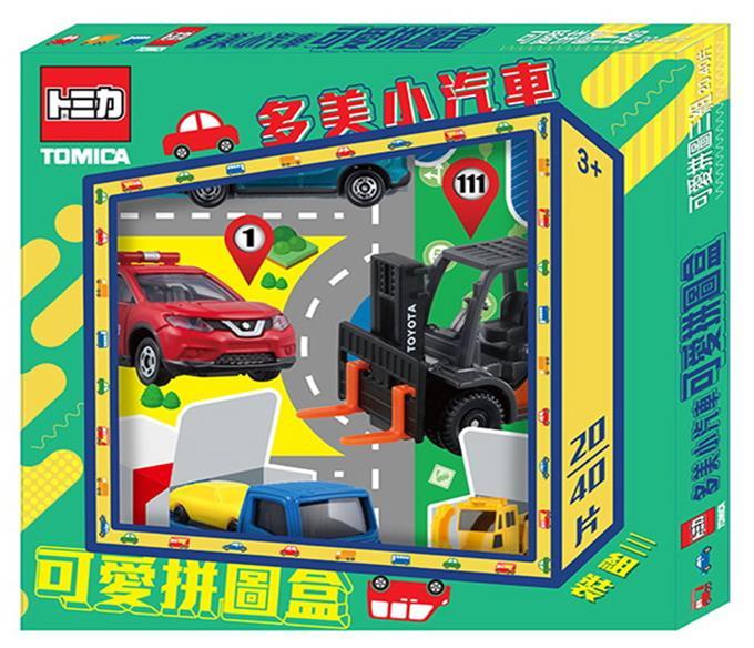 多美小汽車可愛拼圖盒(3入)(TM027H)