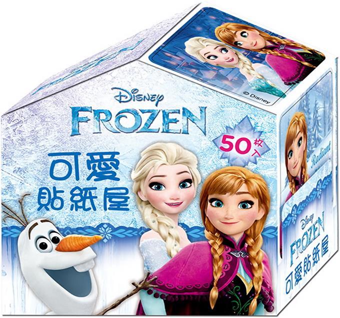 冰雪奇緣可愛貼紙屋(GH002C)