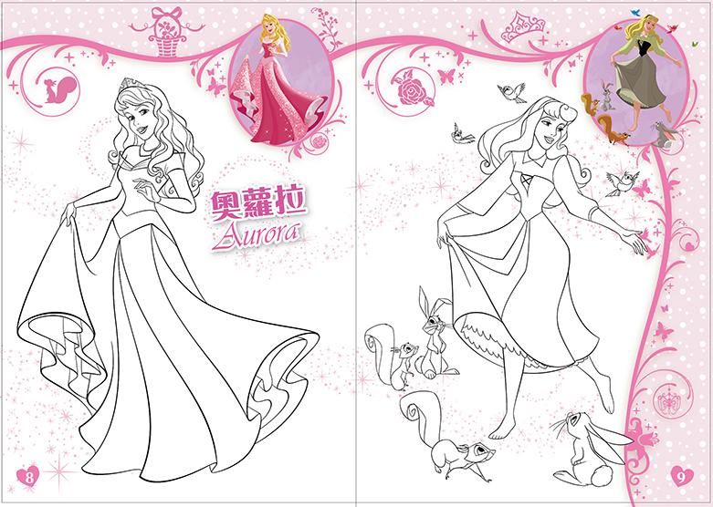 迪士尼公主炫亮貼塗畫(RCG01A)