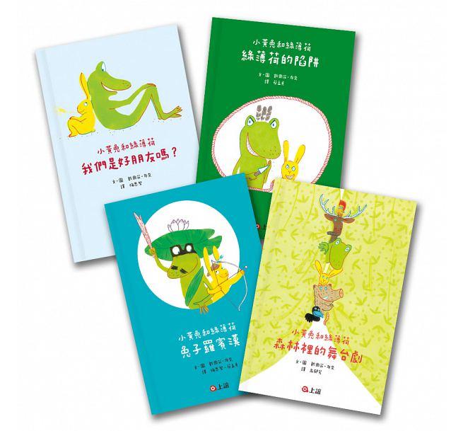 小黃兔和綠薄荷的森林事件簿(套)(5入)
