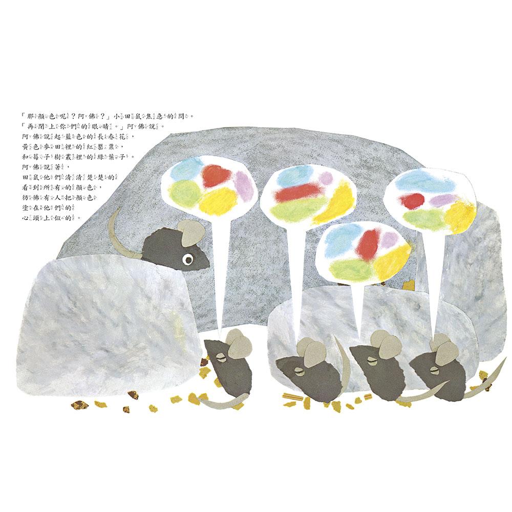 李歐.李奧尼智慧寓言【套】(6書+DVD+手冊)