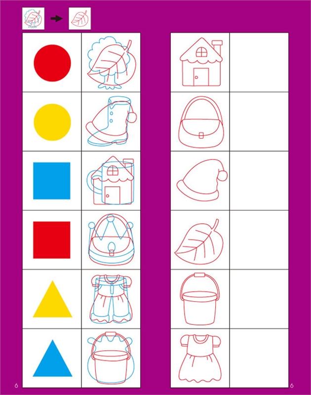 4歲動手動腦對一對(圖形觀察)*新版*