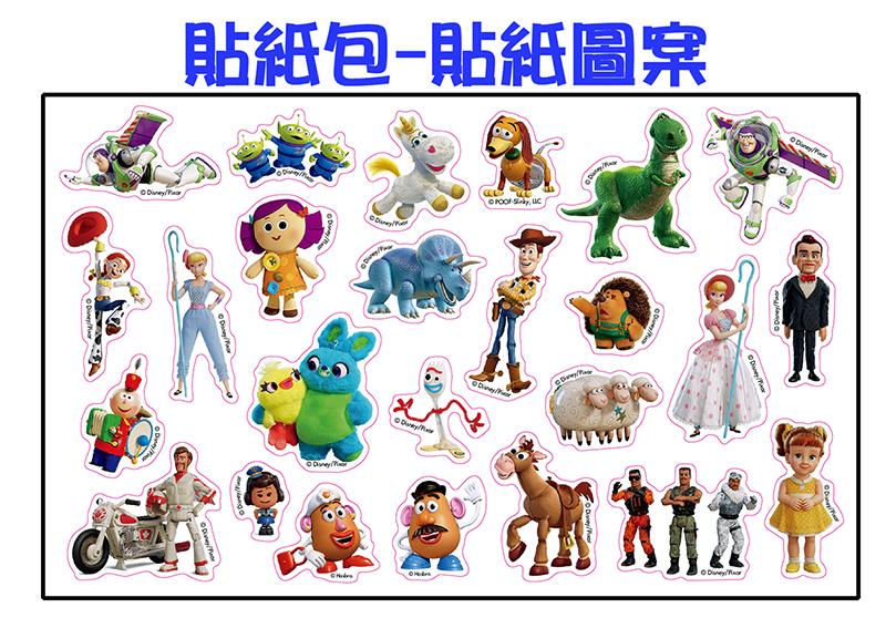 (Q)玩具總動員4閃亮貼紙包(GH002Q)