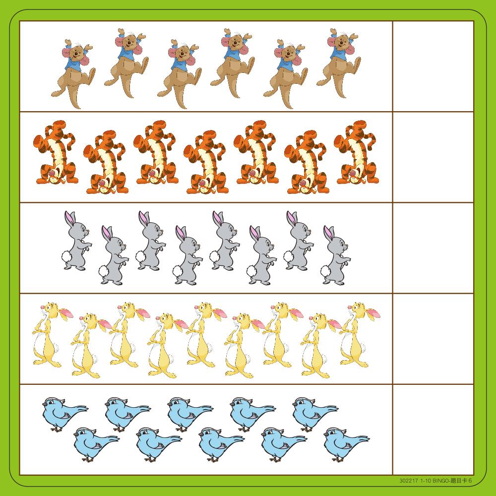 【GBL操作教具】識字卡牌 4in 1- (數字、英文字母、顏色、形狀 )