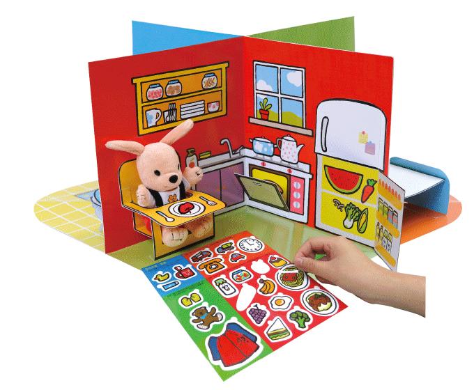 豆豆的家立體遊戲書