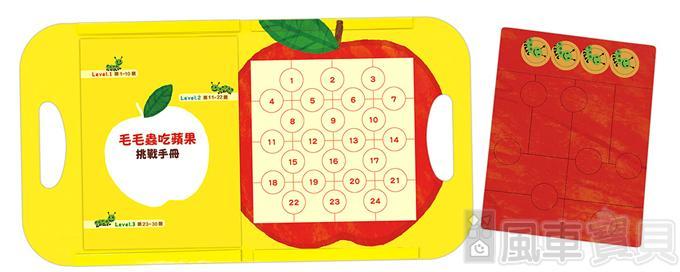 手提磁貼遊戲書組【青蛙跳棋、創意幾何拼圖、毛毛蟲吃蘋果】P4