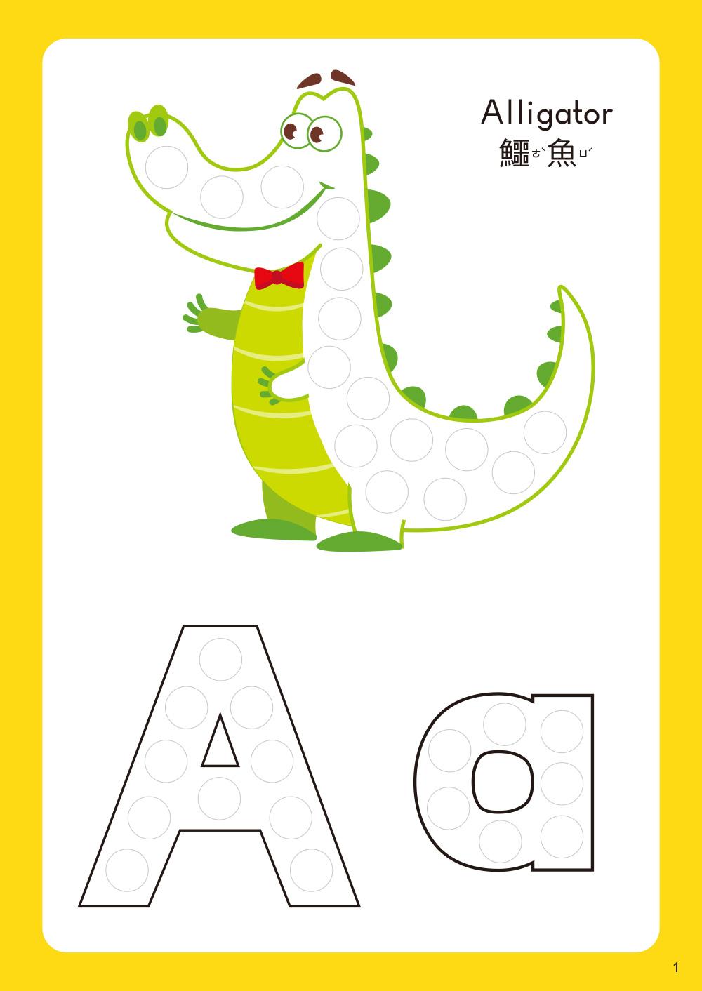 彩色印章魔法書ABC(附2枝印章筆)