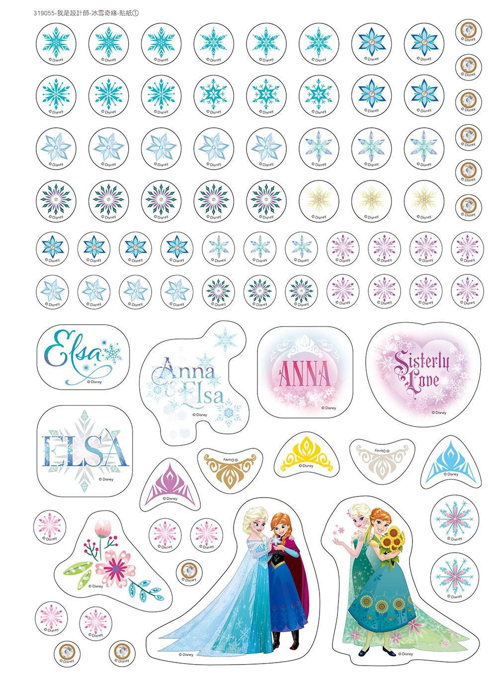 【迪士尼DISNEY】我是設計師18 冰雪奇緣系列-優雅篇