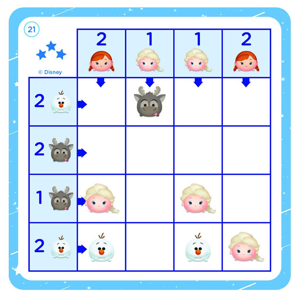 【迪士尼DISNEY-幼兒益智教具】TSUM TSUM系列-(進階版)邏輯推理棋盤遊戲