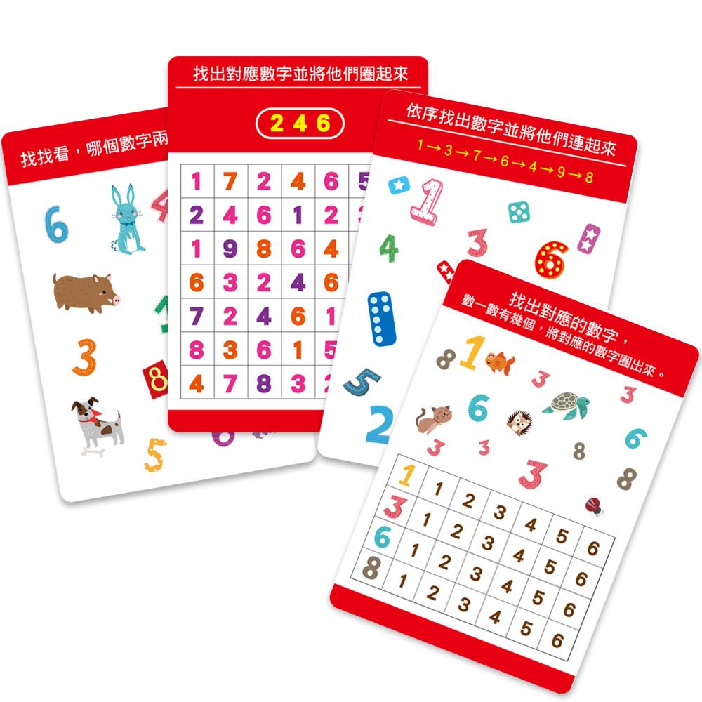 【兒童益智教具】找找看123 (附加識字卡功能)
