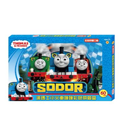 湯瑪士小火車噗噗彩色拼圖盒(TQ027H)