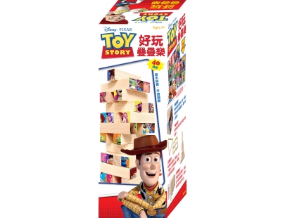 玩具總動員好玩疊疊樂(QH034K)