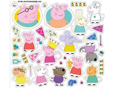 粉紅豬小妹好好貼貼紙遊戲書(PG010A)P1