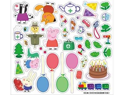 粉紅豬小妹好好貼貼紙遊戲書(PG010A)P2