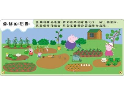 粉紅豬小妹好好貼貼紙遊戲書(PG010A)P4