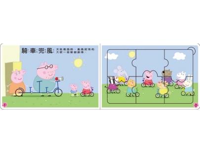 粉紅豬小妹愛玩耍拼圖書(PG015A)P1