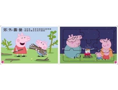 粉紅豬小妹愛玩耍拼圖書(PG015A)P2