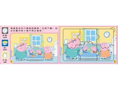 粉紅豬小妹找不同拼圖書(PG015B)P1
