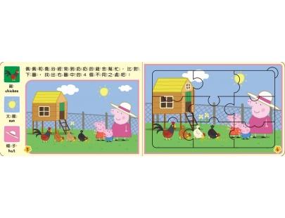 粉紅豬小妹找不同拼圖書(PG015B)P2