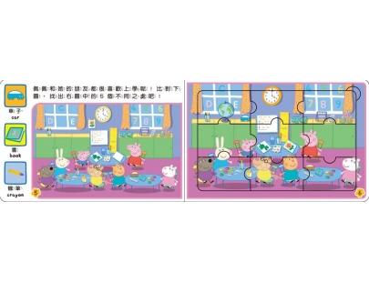 粉紅豬小妹找不同拼圖書(PG015B)P3