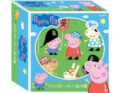 粉紅豬小妹六面拼圖(9粒)(PG001B)