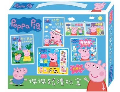 粉紅豬小妹佩佩豬禮物盒(PG027B)