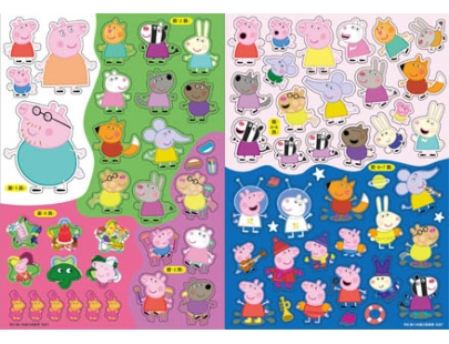 粉紅豬小妹趣玩動腦書(PG026A)
