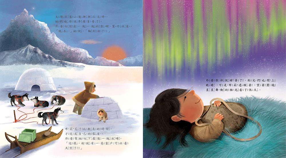 【品格教育繪本:勇敢/環境保護 】勇敢的布莉要回家