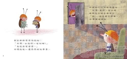 香蕉阿奇(2書+1DVD)-愛智繪本館P3