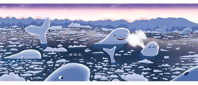 輕輕呼氣小白鯨P3