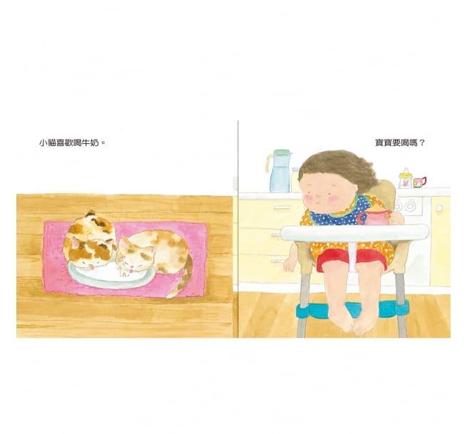 寶寶喜歡吃