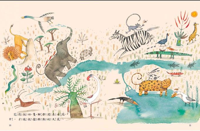 世界名家創意繪本-青蛙大作戰(1書1CD)P1