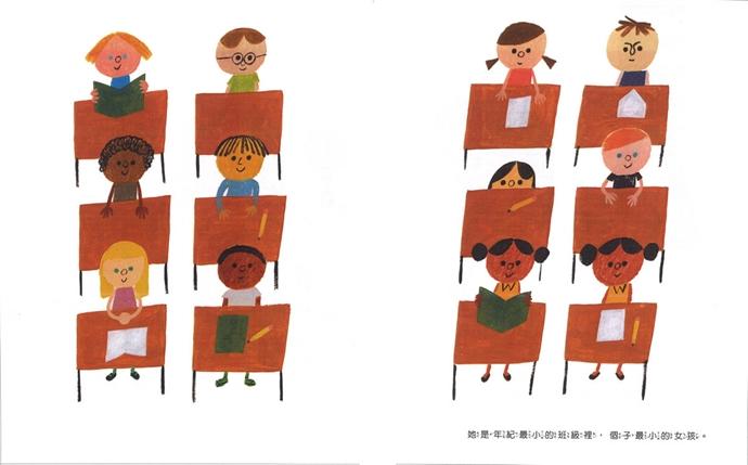 年紀最小的班級裡,個子最小的女孩P2