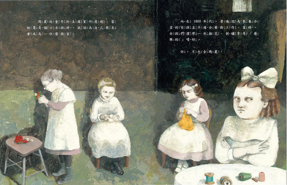 瑪麗.卡薩特──印象派大師群像中,溫柔而堅毅的美國女畫家